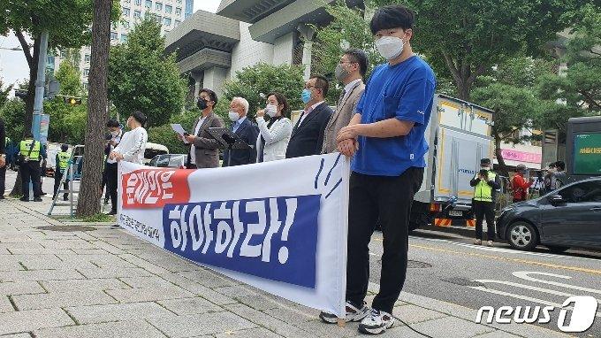 '8·15참가자시민비대위가 서울 종로구 광화문역 1번 출구 앞에서 기자회견을 열었다. © 뉴스1 강수련 기자