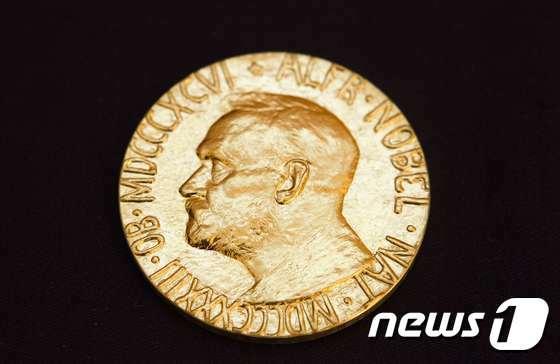 노벨 평화상 수상자에게 수여되는 메달. (자료사진) © AFP=뉴스1