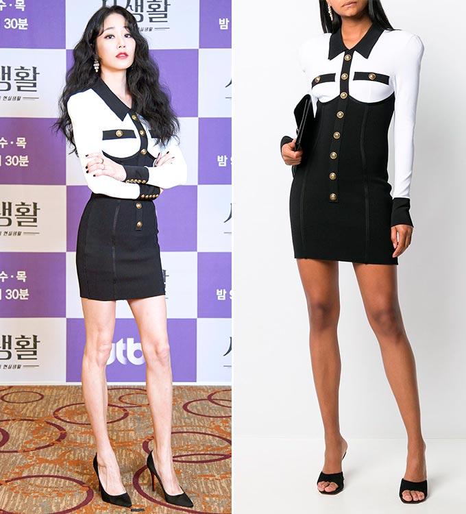배우 김효진/사진=JTBC, 파페치 홈페이지 캡처