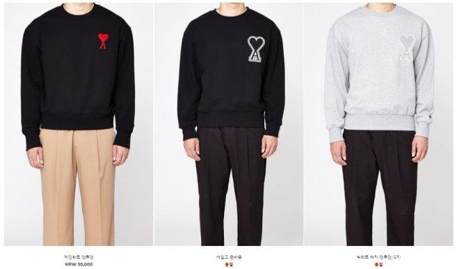 프랑스 패션 브랜드 아미(AMI)의 위조상품을 판매하는 온라인 사이트 R사의 아미 제품 이미지 사진/사진=R사 사이트