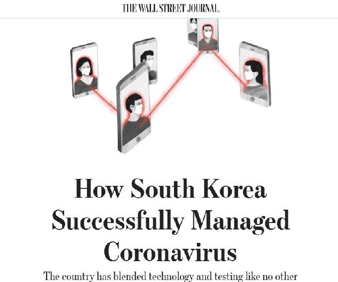 '한국은 어떻게 코로나19를 성공적으로 다뤘나'는 기사 제목 - WSJ 홈피 갈무리