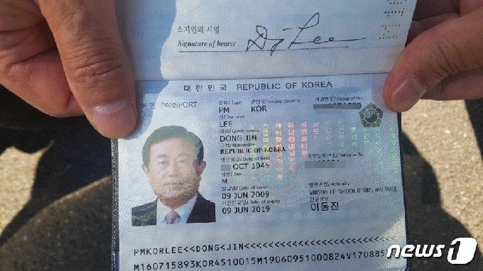 사업가 정씨가 2018년 10월 중국 출장 동행 당시 이동진 군수의 비행기표 구매를 위해 받은 이 군수의 여권 사진(정씨 제공) /뉴스1