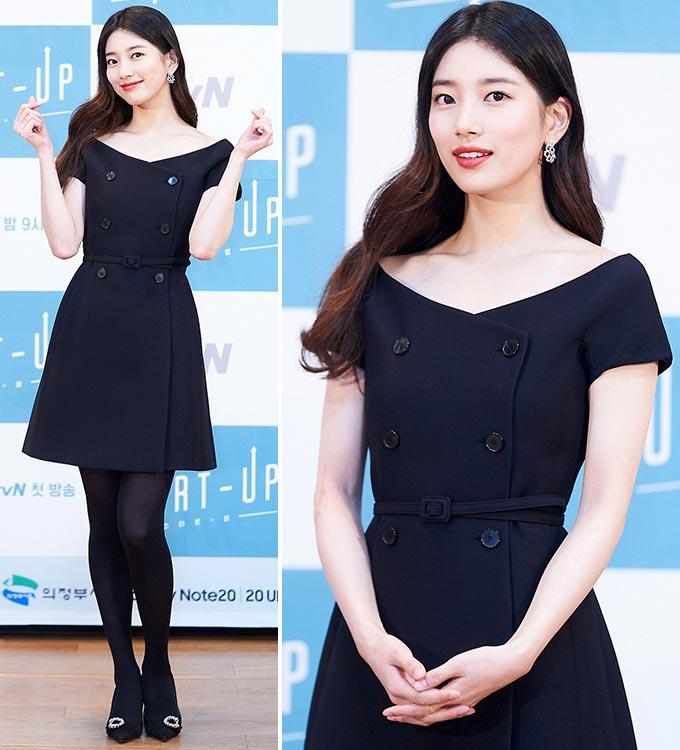 가수 겸 배우 수지/사진제공=tvN
