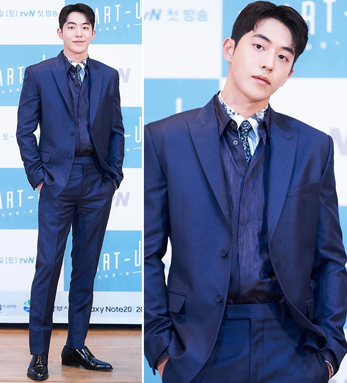 모델 겸 배우 남주혁/사진제공=tvN