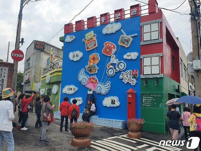 전북 군산시가 월명동 구도심에  설치한우체통거리 홍보관. /© 뉴스1