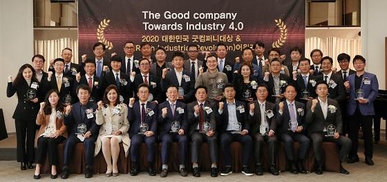 '굿컴퍼니' '4IR 기업' 집결..