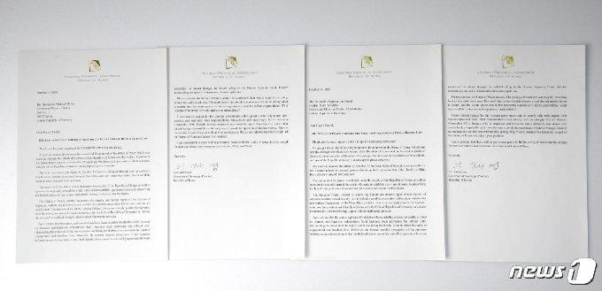 이재명 경기도지사가 자신의 SNS를 통해 독일 베를린시장 등에게 소녀상 철거 방치 철회를 요구하는 편지를 보낸 사실을 알렸다. 사진은 이 지사의 서한문./ © 뉴스1