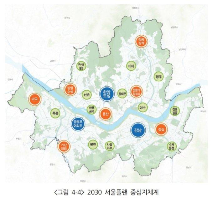 2030 서울플랜 중심지체계. /자료=서울시