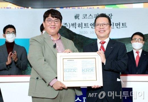 (왼쪽부터) 방시혁 (주)빅히트엔터테인먼트 의장, 정지원 한국거래소 이사장 /사진제공=빅히트엔터테인먼트