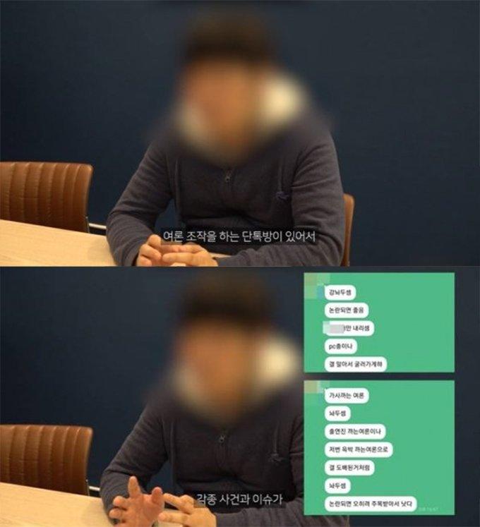 /사진=이근 대위 유튜브 캡처