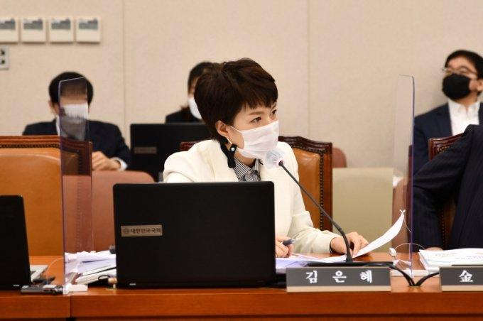 김은혜 국민의힘 의원/사진= 김은혜 의원