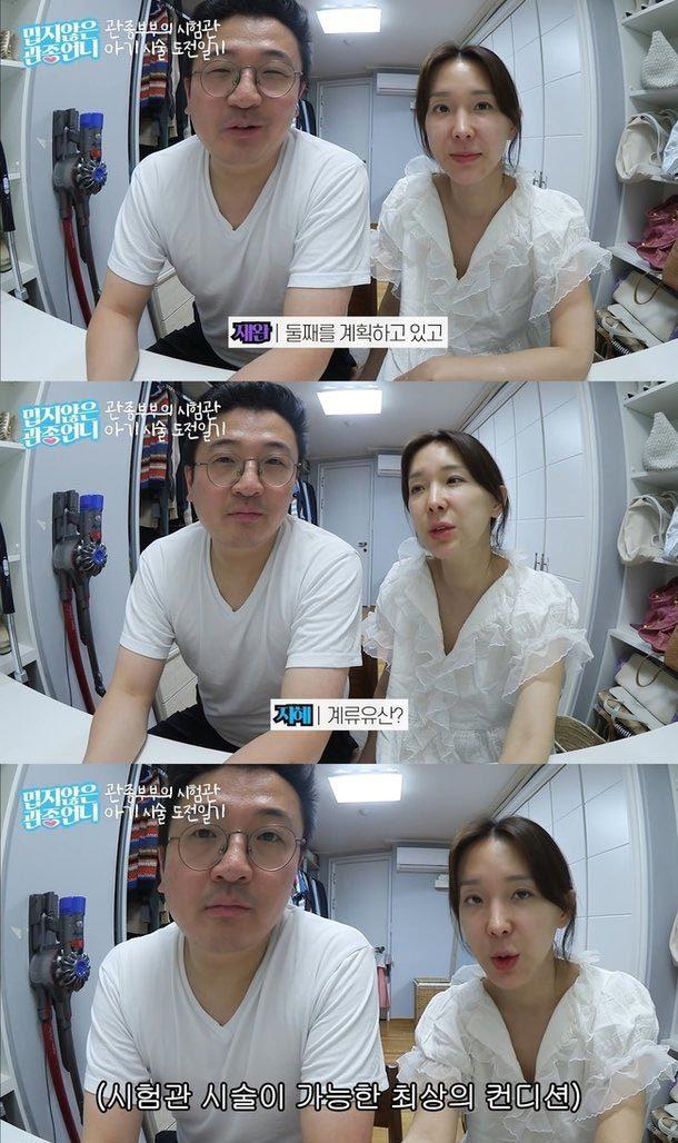 이지혜 문재완 부부/사진=이지혜 유튜브 채널 영상 캡처