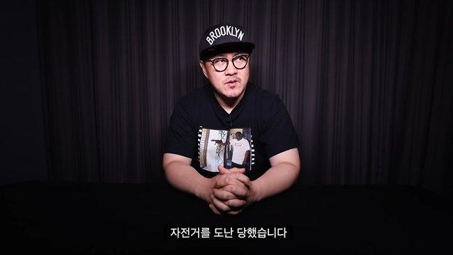 가수 데프콘/사진=데프콘 유튜브 영상 캡처