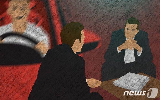 /사진=News1 최진모 디자이너