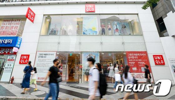 지난 8월 폐점한 유니클로 강남점 전경/사진=뉴스1 안은나 기자