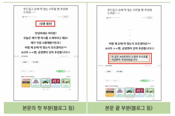 '네이버 검색 블로그' 안내 화면 캡처