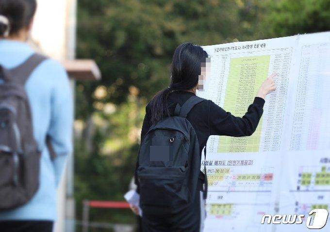 고사장 확인하는 응시생(중부해경청제공)© 뉴스1