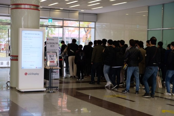 15일 오전 LG디스플레이 파주공장에 출근하는 직원들의 모습./사진=박소연 기자.