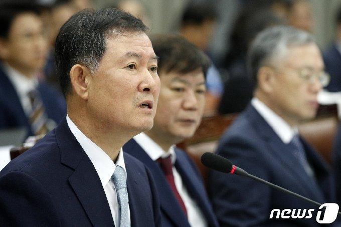 송삼현 전 서울남부지검장. © News1 안은나 기자