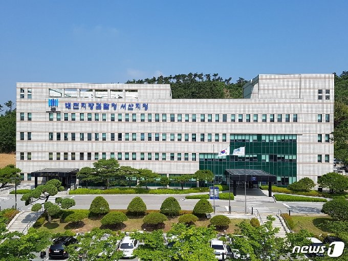 대전지검 서산지청 전경© 뉴스1
