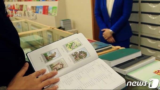 북한 선전 유튜브 '뉴 디피알케이(NEW DPRK)'는 17일 당 창건 75주년 기념 조선우표전람회가 열린 조선우표박물관을 직접 찾았다. ('NEW DPRK' 갈무리) © 뉴스1
