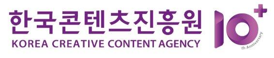 글로벌 노리는 국내 콘텐츠 스타트업 한 자리에 모인다