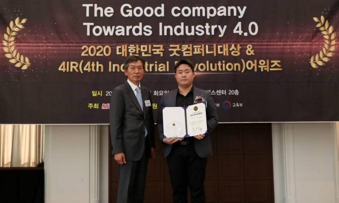 아이원랩, AI 드론으로 '2020 4IR어워즈' 수상