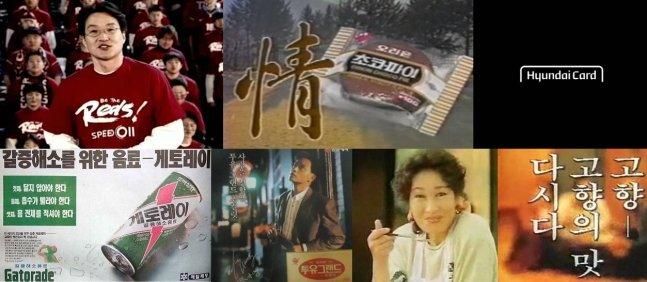 최창희 대표가 직접 제작한 광고들 © 뉴스1