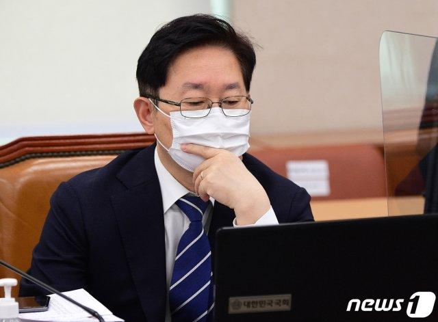박범계 더불어민주당 의원. /사진=뉴스1.