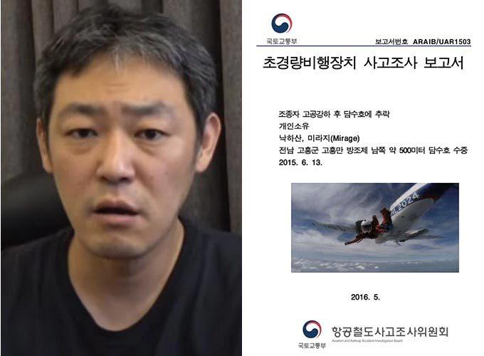 /사진=김용호 유튜브 채널 캡처