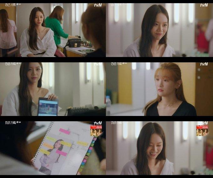tvN캡처© 뉴스1