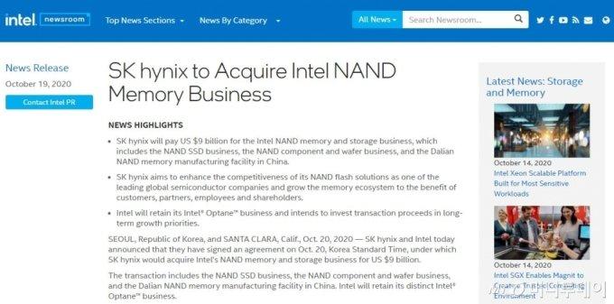 인텔 홈페이지에는 상단 속보창에는 19일(현지시간) SK하이닉스가 인텔의 낸드플래시 사업부문을 인수하기로 했다는 소식을 전하고 있다. /사진제공=인텔 홈페이지.