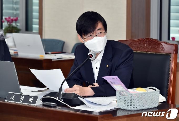 [사진] [국감] 질의하는 조경태 의원