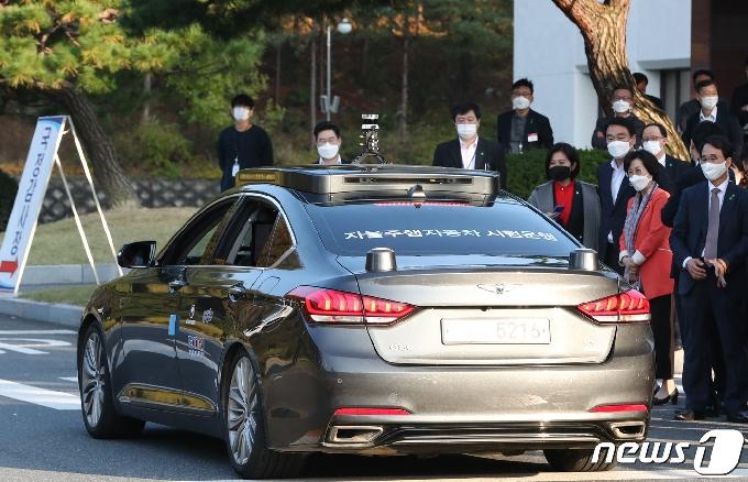 [사진] [국감]국감 마치고 자율주행자동차 시승