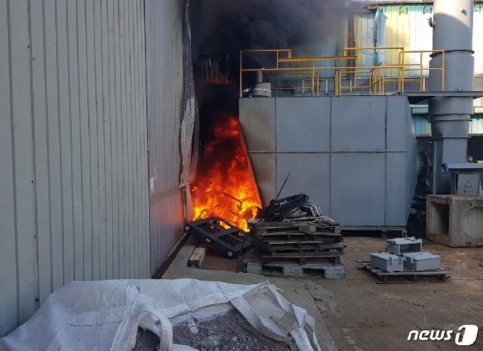 울산 울주군 공장 미사용 건물서 화재…800만원 재산 피해
