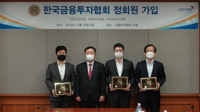 전문사모운용사 3개사, 금융투자협회 정회원 신규 가입