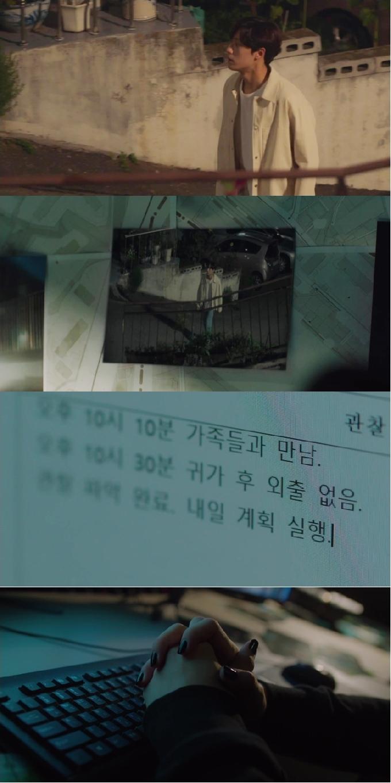 '18어게인' 윤상현·이도현 관찰 검정 매니큐어 정체 뭐길래