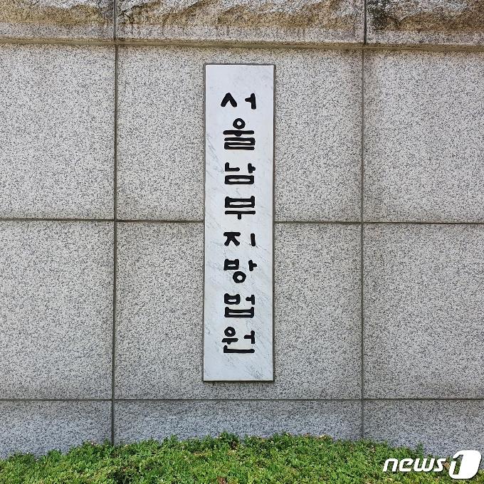 재판중에도 '불법투자유치' 이철에 항소심서 징역 5년 구형