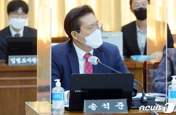 [사진] [국감] 질의하는 송석준 의원