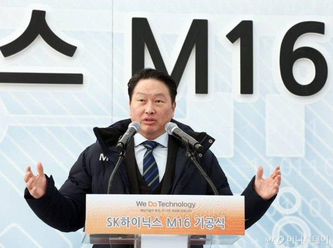 최태원 SK그룹 회장이 2018년 12월19일 경기 이천 SK하이닉스 본사에서 열린 반도체 생산라인 M16 기공식에서 격려사를 하고 있다. /사진제공=SK하이닉스