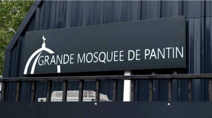 프랑스 당국이 사건 발생 후 페쇄하기로 결정한 팡탱의 이슬람사원. /사진=로이터/뉴스1