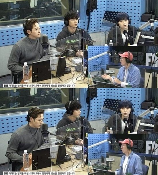 SBS 파워FM '김영철의 파워FM' 보이는 라디오 캡처© 뉴스1