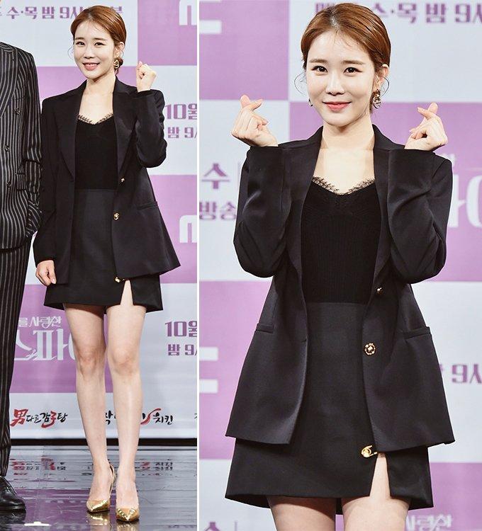 배우 유인나/사진=MBC 제공