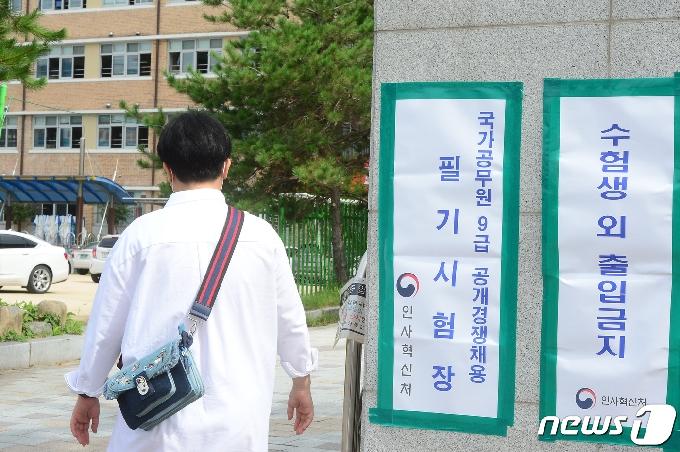 광주시, 신규임용자 보건간호직 등 28명 수시인사 단행