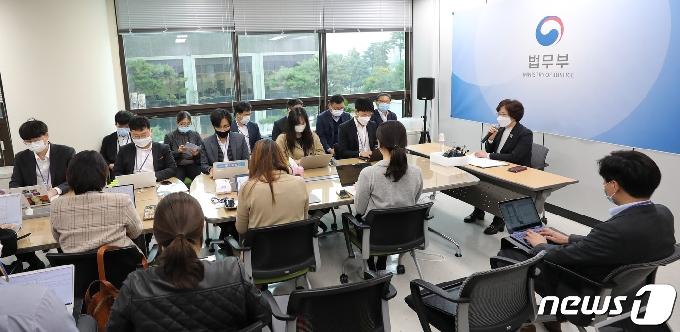 [사진] '양심적 병역거부자' 대체복무제, 다음 주 첫 시행...36개월 합숙 복무