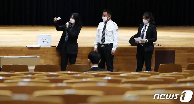 [사진] 이재용 재판 방청권의 주인공은?