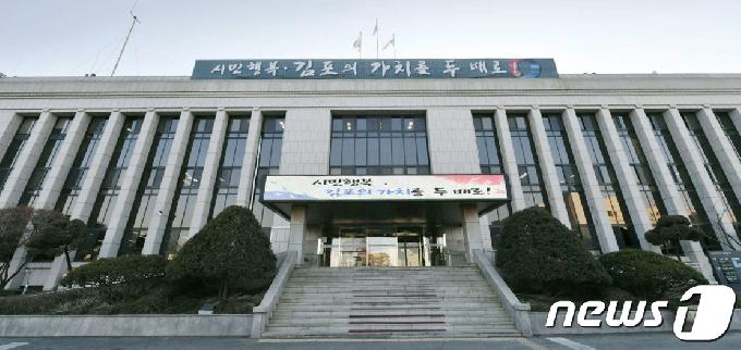 김포시, 지역일자리사업 참여자 205명 모집