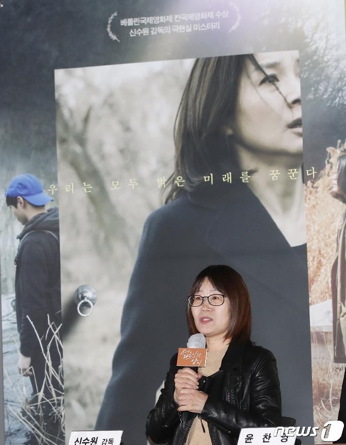 [사진] '젊은이의 양지' 신수원 감독