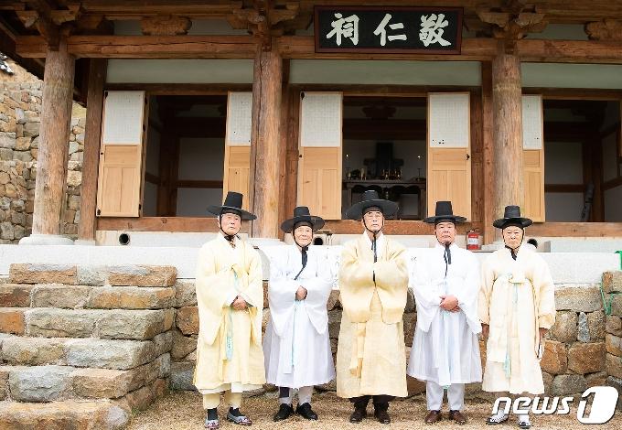 [사진] 왕산 허위 순국 112주기 추모제
