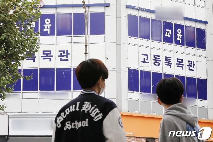 대치동 학원가 'n차감염' 조마조마…학생들